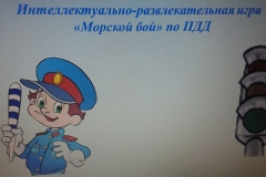 IMG_0716-16-09-19-12-11