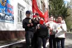 image-03-05-20-11-38-2
