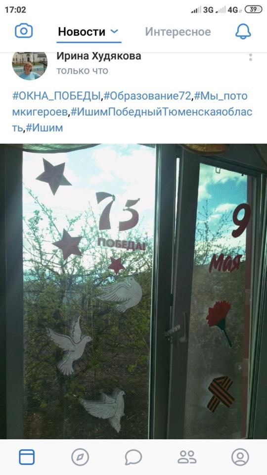 image-05-05-20-12-36-16