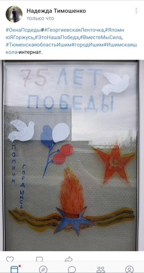 image-05-05-20-12-38-18