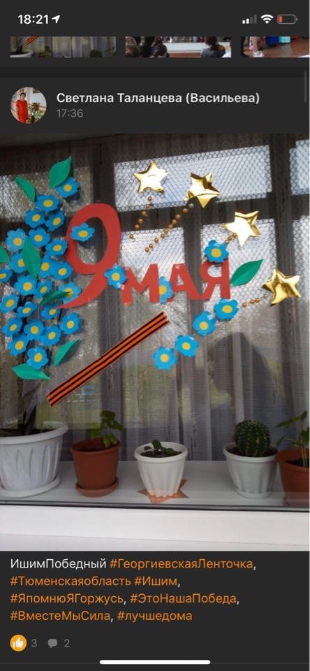 image-05-05-20-01-27-17