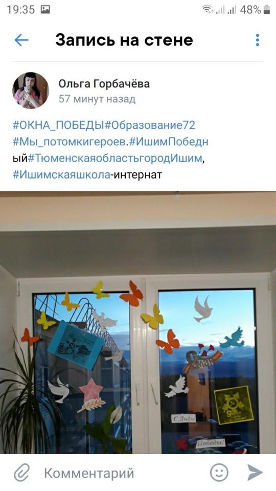image-05-05-20-01-27-25