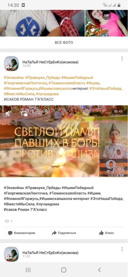image-06-05-20-10-28-10