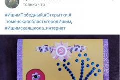 image-06-05-20-10-24-11